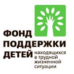 Фонд Поддержки Детей
